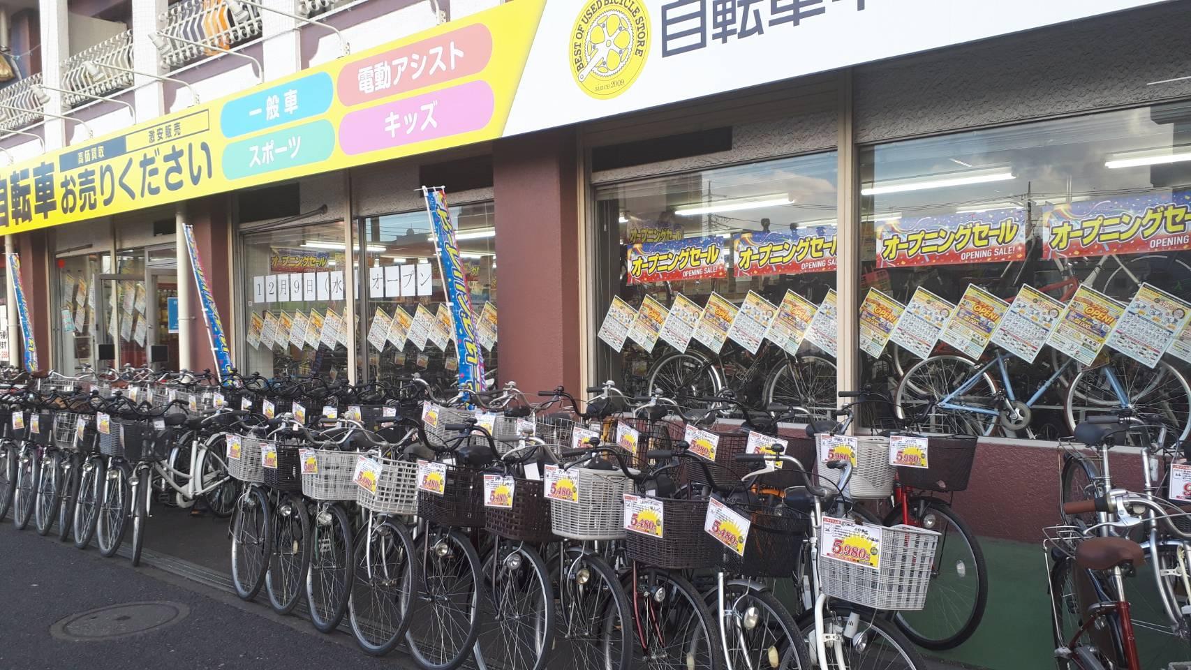 戸田わらび店