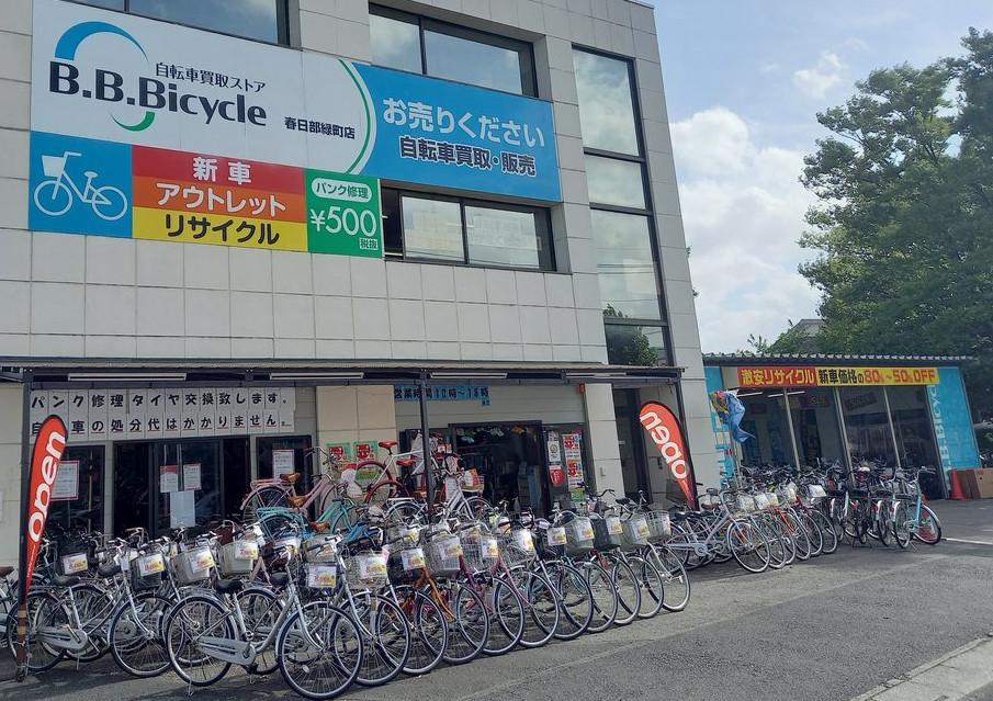 【姉妹店】B.B.Bicycle春日部緑町店